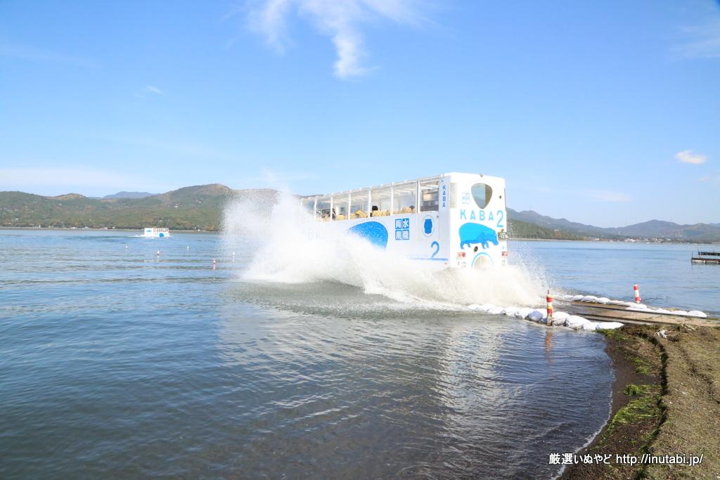 山中湖畔 旭日丘公園 水陸両用車