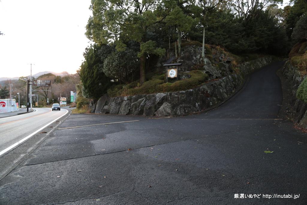 はんなり伊豆高原 入口