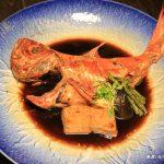 はんなり伊豆高原 夕食 金目鯛姿煮